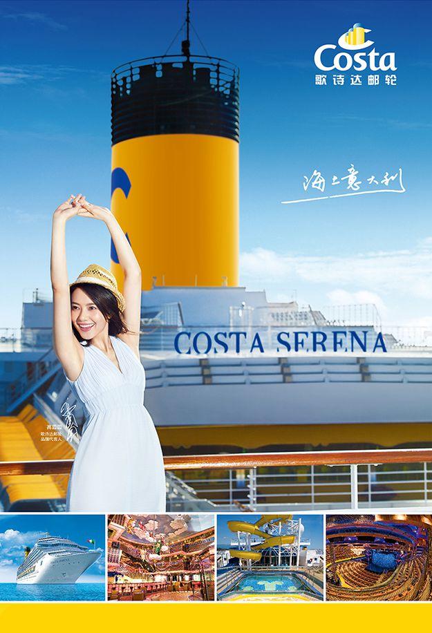 歌诗达邮轮 郑州往返 上海-长崎-福冈-上海6天5晚 海上之旅